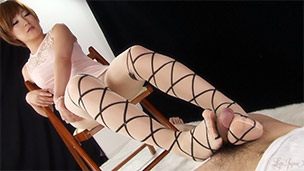 Ribbon Print Pantyhose Footjob
